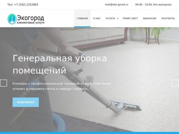 eko-gorod.ru