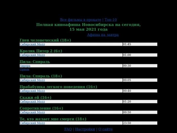 kinsk.ru
