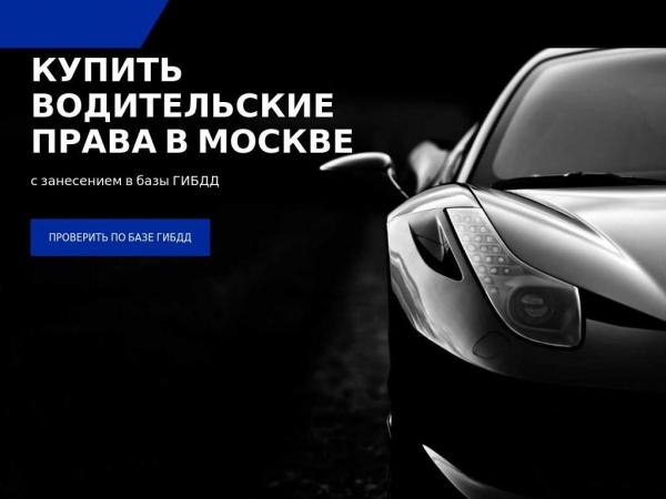 sam-moskvax.com